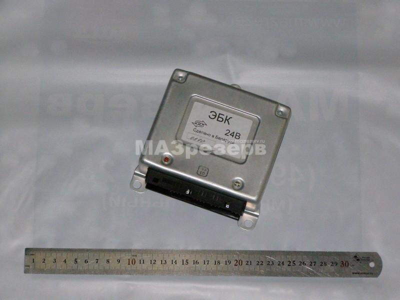 схема электрооборудования маз 5432 - Лучшая схемотехника.