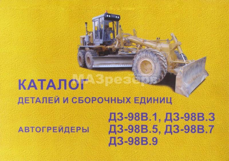 Руководство По Эксплуатации Маз 54323