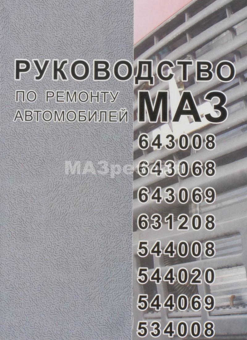 МТЗ 92П - трактор Беларус 92П